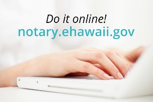 Notary Page Logo